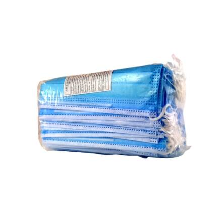 Szájmaszk 3 rétegű 50 db-os kék